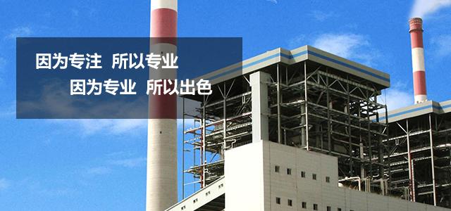 户,案例,西安,电量,变送器,客户,案例,辽,原, . 电厂成功PLC控制案列