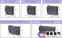 西门子plc s7-200常见问题(2)