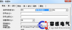 s7-300/s7-400功能块的生成与功能