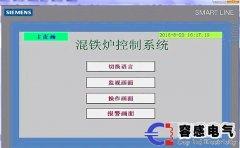 智能型西门子触摸屏6AV6640-0C