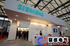 西门子参与首届中国发展国际