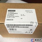 西门子plc 6ES7 214-2AD23-0XB8在电机