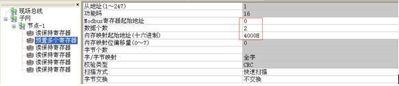 西门子plc接线图,abb变频器与plc通讯,plc控制系统