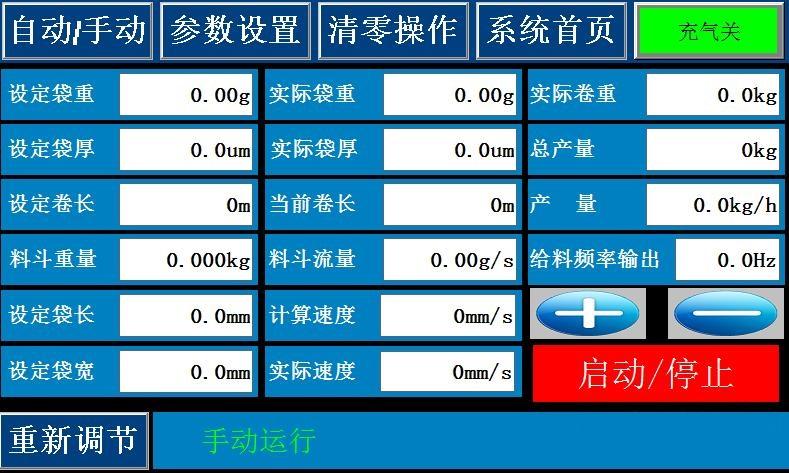 西门子s7-200smart系列,解决方案,西门子plc,plc控制系统