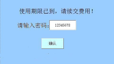 西门子plc,mcgs,触摸屏,plc控制系统