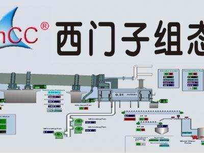 西门子plc,s7-300,WinCC,组态软件,西门子组态软件