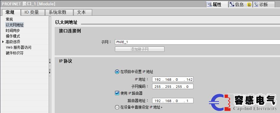 西门子plc,s7-1200,s7-200,smart,smartplc