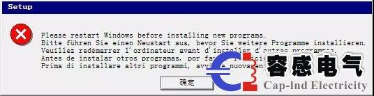西门子组态软件,wincc,组态软件,组态软件wincc
