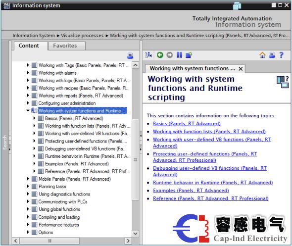 WinCC,西门子组态软件,组态软件,TIA博途