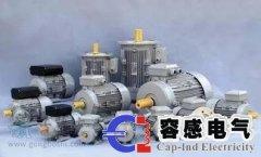 西门子plc控制电机振动经常出